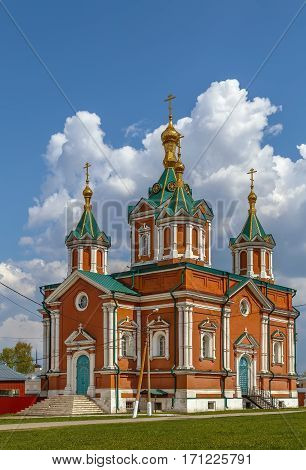 Brusensky Assumption convent - one of the two monasteries on the territory of Kolomna Kremlin Russia. Holy Cross Cathedral