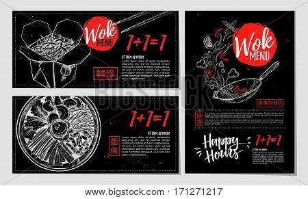Hand drawn vector illustration. Brochures with Asian food. Wok menu and bibimbap. Perfect for restaurant brochure cafe flyer delivery menu. Ready-to-use design templates with sketch illustrations