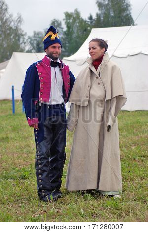 BORODINO MOSCOW REGION - SEPTEMBER 04 2016: Reenactors at Borodino battle historical reenactment in Russia. Color photo.