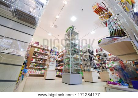 MOSCOW - OCT 14, 2016: Goods for Home shop in residential complex Elk island