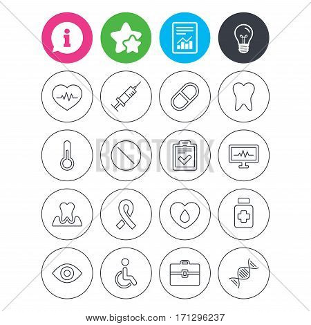 Information, light bulb and report signs. Medicine icons. Syringe, heartbeat and pills symbols. Tooth health, eye and blood donate. Awareness ribbon. Favorite star symbol. Flat buttons. Vector
