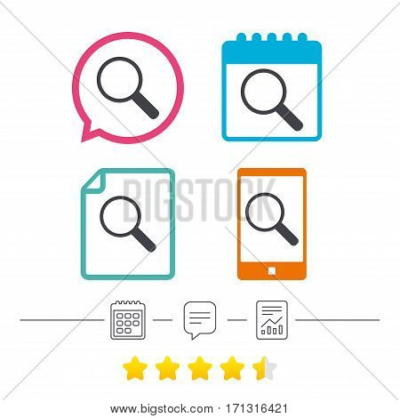 Magnifier glass sign icon. Zoom tool button. Navigation search symbol. Calendar, chat speech bubble and report linear icons. Star vote ranking. Vector