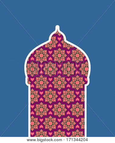Mosque Isolated. Arab Pattern Madrasah. Illustration For Eid Mubarak. Ramadan Islam Holiday