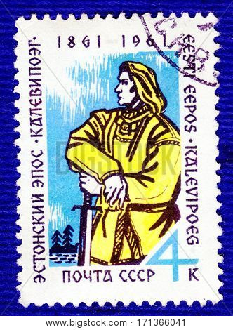 USSR - CIRCA 1961: Postage stamp printed in USSR with a picture of Estonian epos of Kalevipoeg (1861-1961). circa 1961