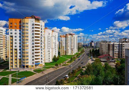 Minsk Belarus Street Esenina architectural complex