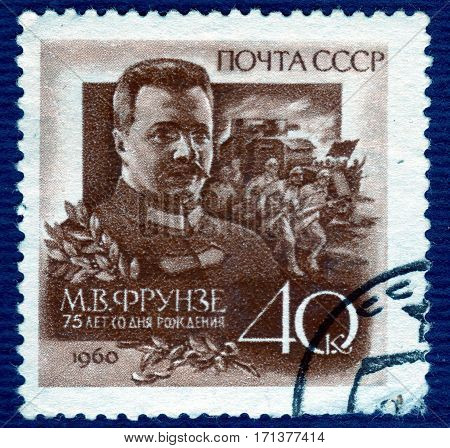 USSR - CIRCA 1960: Postage stamp with a picture of M. V. Frunze, Civil War hero. 75 years from the date of birth. Printed in USSR circa 1960.