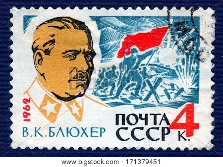 USSR - CIRCA 1962: Postage stamp with a picture of Vasily Blyukher (1889-1938), Soviet military, state and party leader. Marshal of the Soviet Union. Civil War hero. Printed in USSR circa 1962.