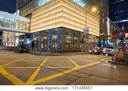 HONG KONG - CIRCA NOVEMBER, 2016: Cartier in Hong Kong. Cartier is a French luxury goods conglomerate company.