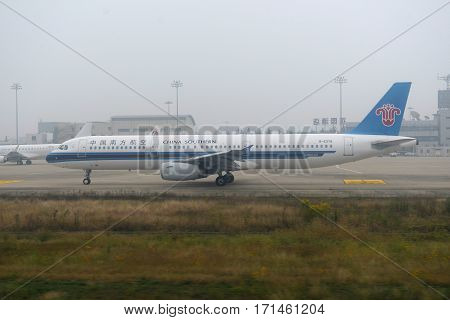 NANJING, CHINA - NOV. 8, 2015: China Southern Airlines Airbus 321 at Nanjing Lukou International Airport, Nanjing, Jiangsu Province, China.