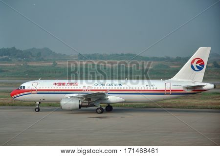 NANJING, CHINA - JUN. 20, 2012: China Eastern Airlines Airbus A320 at Nanjing Lukou International Airport, Nanjing, Jiangsu Province, China.