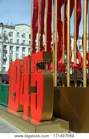 MOSCOW/ RUSSIA - MAY 9. Decoration of the center of Moscow for the celebration of Victory Day on the 9th of May 2014. Moscow, Russia.