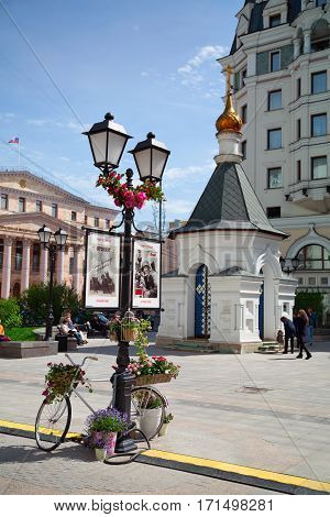 MOSCOW/ RUSSIA - MAY 9. Decoration of Stoleshnikov Lane in the center of Moscow for the Victory Day on May 9, 2014. Moscow, Russia.