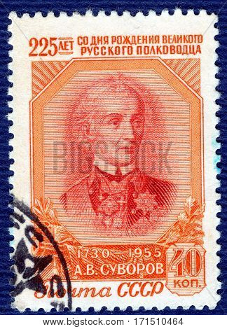 USSR - CIRCA 1955: Postage stamp with a picture of Generalissimo Count Aleksander V. Suvorov (1730-1800),  225th anniversary of the birth. Printed in USSR circa 1955.