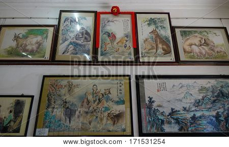 Chinese Zodiac Paints On The Wall