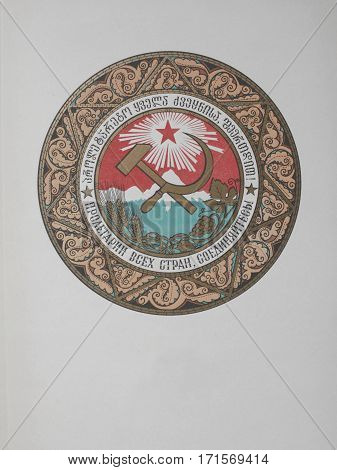 coat of arms of the Georgian Soviet Socialist Republic