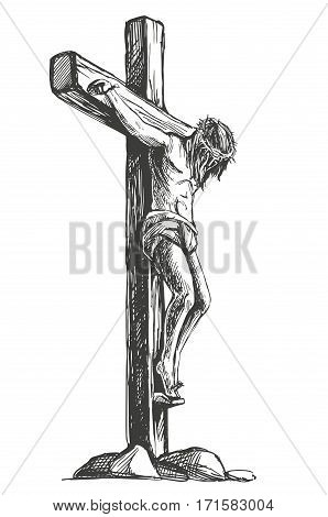 Jesus Christ Son God Vector Photo Free Trial Bigstock