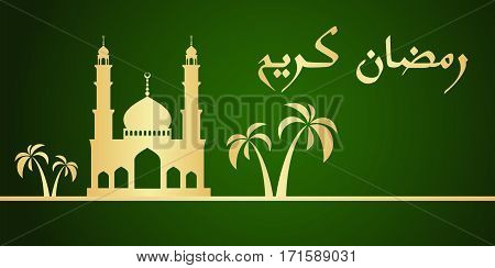 Ramadan greeting card on green  background. Vector illustration. Ramadan Kareem means Ramadan is generous.