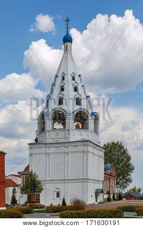 Assumption Steepled Belfry in Kolomna Kremlin Russia