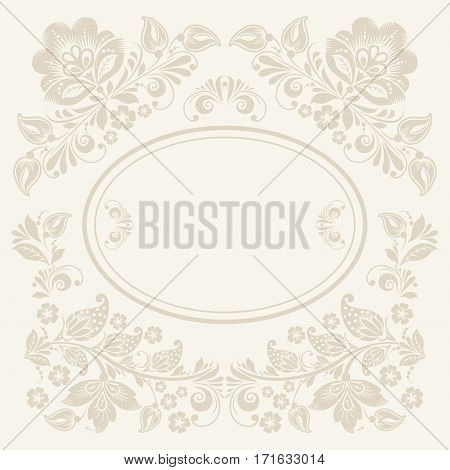 background of beige floral pattern with traditional russian flower ornament. Khokhloma.