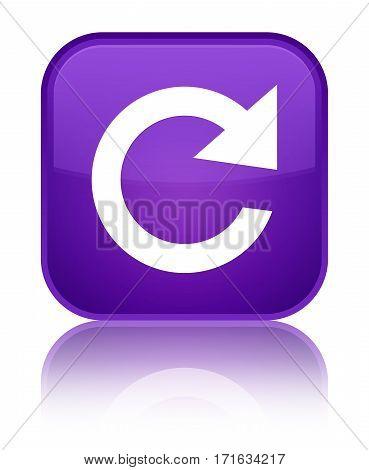 Reply Rotate Icon Shiny Purple Square Button