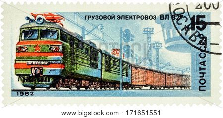 MOSCOW RUSSIA - February 12 2017: A stamp printed in USSR (Russia) shows Soviet commercial electric train VL82m series