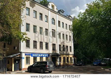 MOSCOW/ RUSSIA - AUGUST 3. Old residential building from the early 20th century after restoration on August 13, 2015 with the sign
