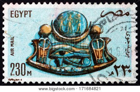EGYPT - CIRCA 1981: a stamp printed in Egypt shows Seeing eye medallion an ancient Egyptian symbol of protection royal power and good health circa 1981