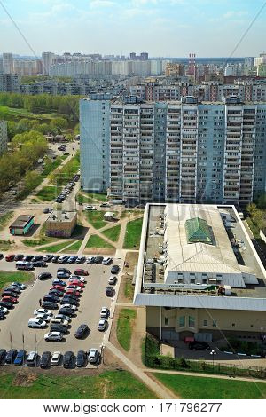 BALASHIKHA/ RUSSIA - APRIL 29. Aerial view of the modern and old residential district in city Balashikha on April 29, 2014. Moscow region, Russia