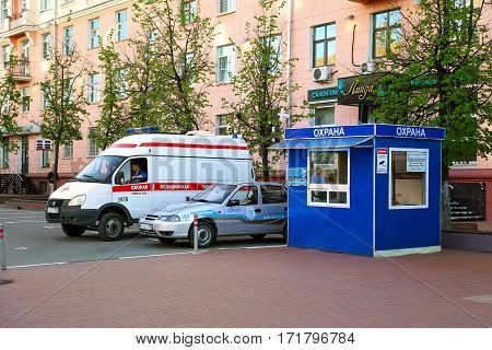 BALASHIKHA/ RUSSIA - MAY 9, 2014: Ambulance and security cars stand near the security booth with an inscription Security while on duty on a city festival. Balashikha, Moscow region, Russia.