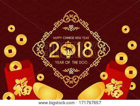 Happy Chinese new year 2018 card with dog in lantern and chiness frame and Chinese Angpao and gold coin (Chinese word mean blessing) vector design