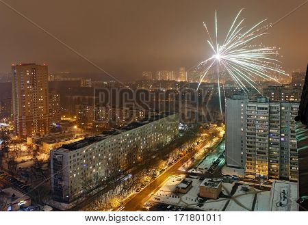 City Balashikha during the new year's fireworks at night. Balashikha, Moscow region, Russia.