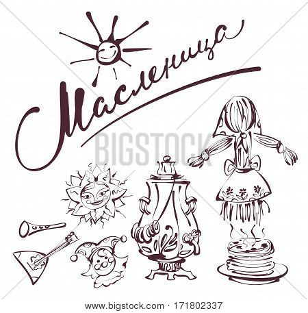 Russian Spring Festival Shrovetide. Symbols and accessories pancakes, stuffed, samovar, balalaika, sun, and jester. Vector fun cartoon illustration