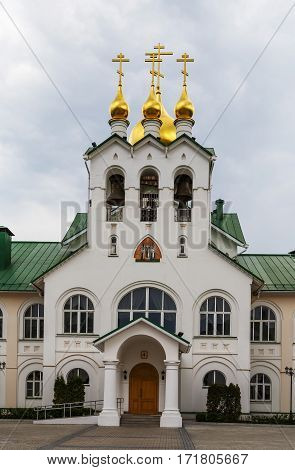 Old Golutvin Monastery In Kolomna Russia. Kolomna Orthodox Theological Seminary