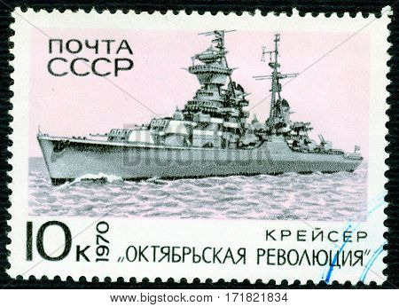 USSR - CIRCA 1970: Postage stamp printed in USSR  with a picture of a cruiser