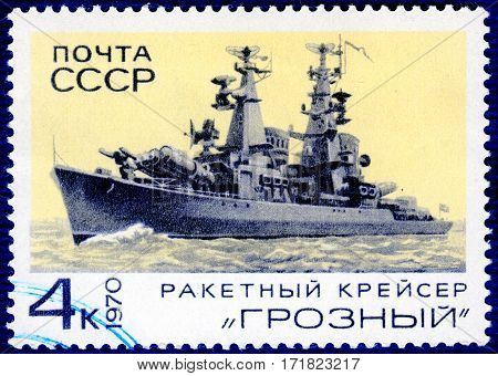 USSR - CIRCA 1970: Postage stamp printed in USSR  with a picture of a missile cruiser