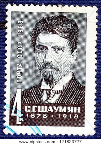 USSR - CIRCA 1968: Postage stamp printed in USSR with a portrait of S.G. Shaumyan (1878-1918), revolutionary and politician, from the series