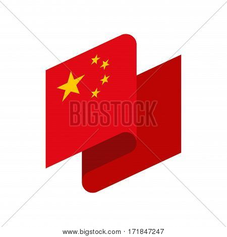 China Flag Ribbon Isolated. Chinese Tape Banner. State Symbol