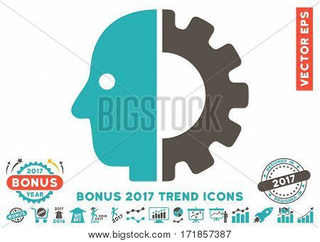 Grey And Cyan Cyborg Head icon with bonus 2017 year trend pictures. Vector illustration style is flat iconic bicolor symbols white background.