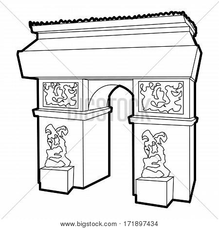Triumphal arch icon. Outline illustration of triumphal arch vector icon for web