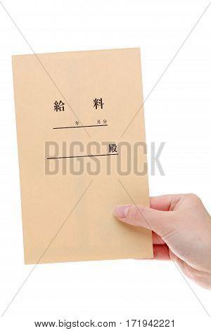 Hand hold japanese salary envelope isolated on white background