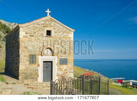 Church of the 12 apostles near the ancient Genoese fortress in Sudak Crimea Ukraine.