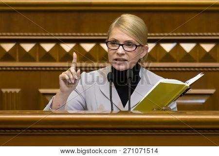 Yulia Tymoshenko In The Verkhovna Rada Of Ukraine