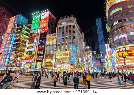 Shinjuku Tokyo Japan ,preparing For Japan 2020 Olympic Game