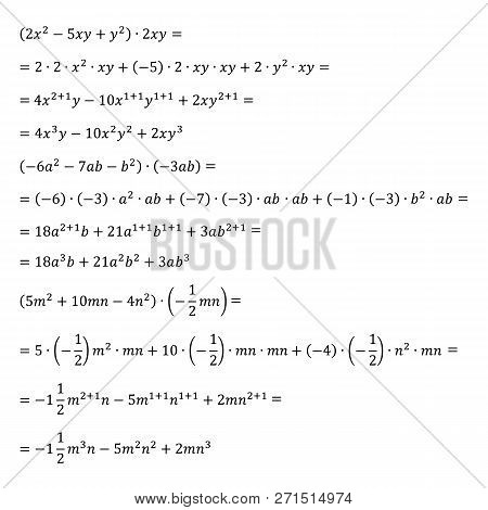 Example Of The Algebraic Problem Of Opening Brackets Multiplication Of Monomials Simple Fractions Mi
