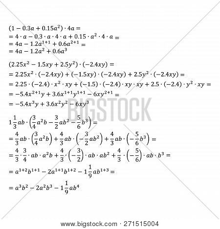 An Example Of An Algebraic Problem Of Opening Brackets Multiplication Of Polynomials Multiplication