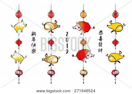 Happy Chinese New Year. Freehand Drawn Silhouette Pig. Earth Boa