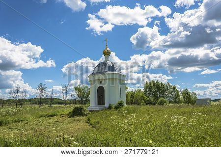 A Holy Spring In Honor Of The Bogolyubsky Icon Of The Mother Of God.