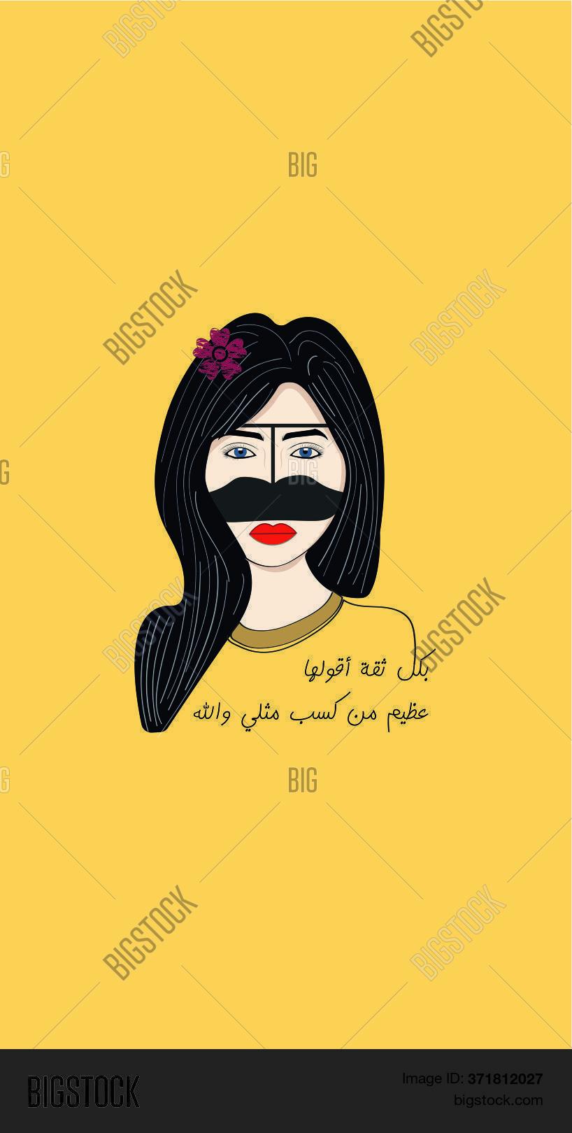 Girl arab French Teenagers