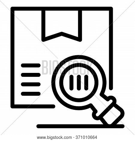 Inspect Box Icon. Outline Inspect Box Vector Icon For Web Design Isolated On White Background