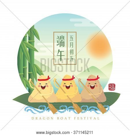 Cute Cartoon Chinese Rice Dumplings Rowing On River With Beautiful Summer Landscape. Dragon Boat Fes